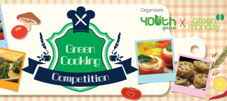 Green Cooking Competition