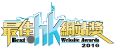 "Best. hk Website Awards 2016 (Honorable Mention, ""Government Departments"" stream)"