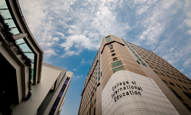 Hong Kong Baptist University College of International Education