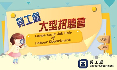 Mong Kok Job Expo – Building a Multi-culture Workplace