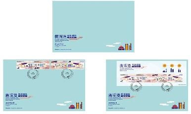 """The Hong Kong Section of the Guangzhou-Shenzhen-Hong Kong Express Rail Link"" Official First Day Covers On Sale"