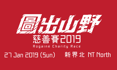 AYP Rogaine Charity Race 2019