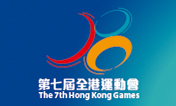 The 7th Hong Kong Games