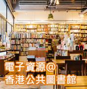 电子书推介 - 书店之美