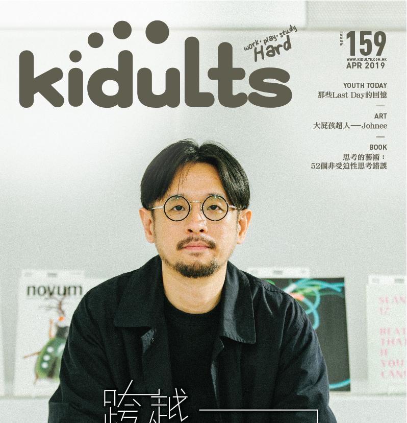 Cover: 林欣杰