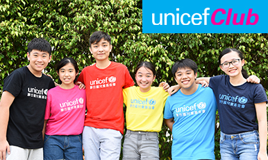 Project Child Rights@UNICEF Club