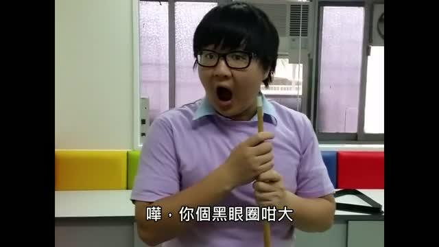 熊猫日记 (黑眼圈+通宵)