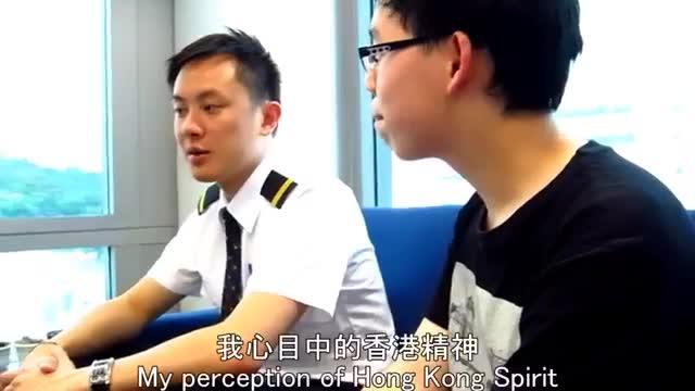 香港精神:本地机师奋斗史