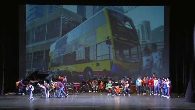 《巴士幻想曲》