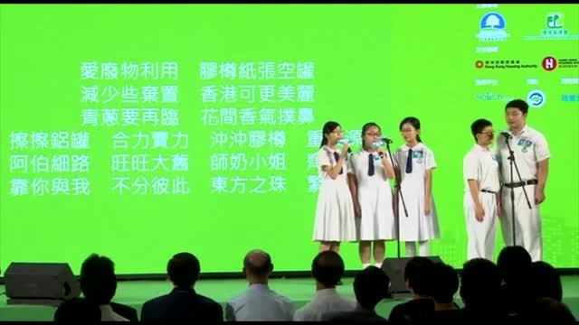 《青蔥要再臨》(Secondary School Category Champion)