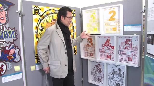 评审意见 - 吕丰雅