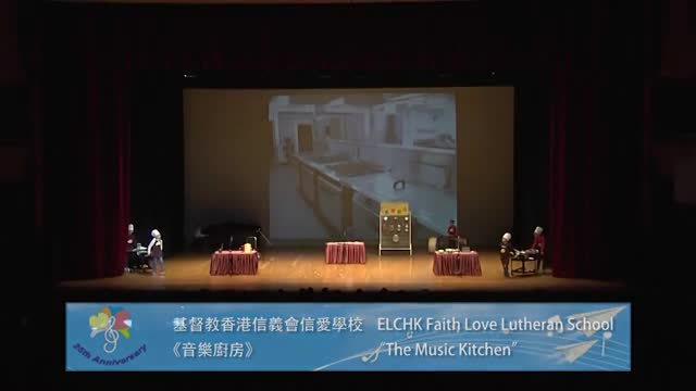 《The Music Kitchen》