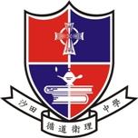 沙田循道卫理中学 Sha Tin Methodist College