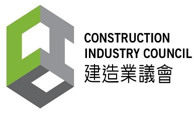 钢结构焊接(土木工程 及屋宇建造)班