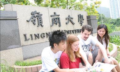 旅游学高级文凭