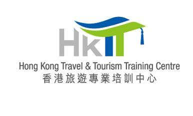 旅游及航空业实务文凭