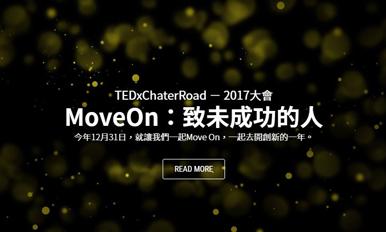 TEDxChaterRoad - 2017