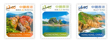 """发行三款新面额"""" 二○ 一四年香港通用邮票"""""""