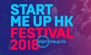 2018 StartmeupHK 创业节