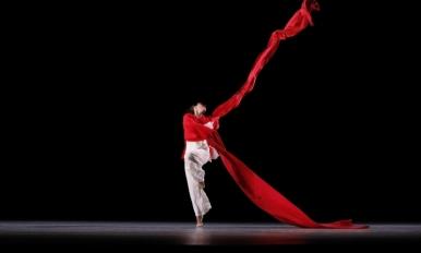 第二届香港演艺学院节呈献:舞蹈学院毕业演出