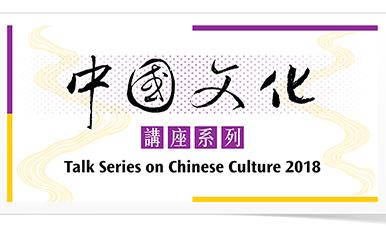 香港中文古籍杂谈