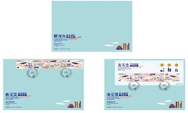 「广深港高速铁路香港段」特别邮票首日封发售