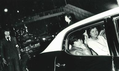 挑衅时代——探索影像表达50年