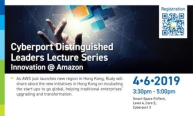 Cyberport Distinguished Leaders Lecture Series: Innovation @ Amazon