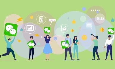 营销新动向工作坊:「如何成功经营微信公众号」