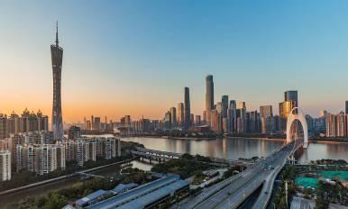 商务谘询工作坊 - 大湾区税收优惠政策