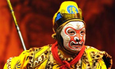 京剧《梅尚程荀――史依弘》一人四流派