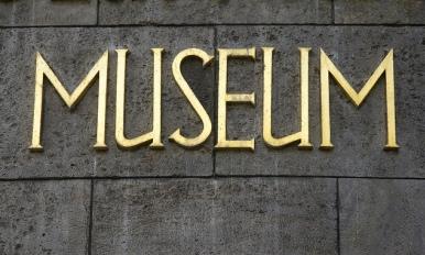 香港赛马会呈献系列:百物看世界 - 大英博物馆藏品展