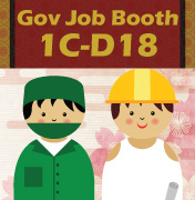 Join the Gov Job Tour!