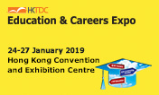 Education & Careers Expo 2019