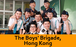 The Boys' Brigade,Hong Kong