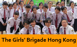 The Girls' Brigade,Hong Kong