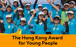 The Hong Kong Award for Young People