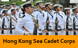 Hong Kong Sea Cadet Corps