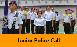 Junior Police Call