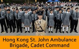 Hong Kong St. John Ambulance Brigade, Cadet Command