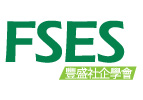 Fullness Social Enterprise Society (FSES)