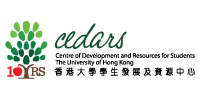 The University of Hong Kong - Centre of Development and Resources for Students